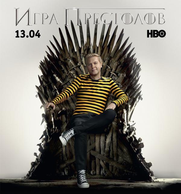 скачать на мобильный сериал игра престолов