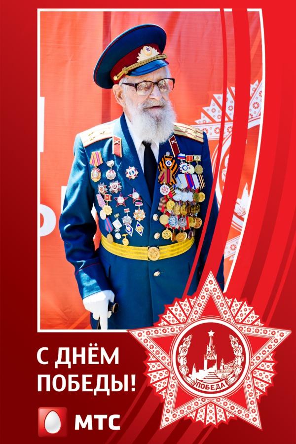 Поздравления ветеранов с 70 летием победы