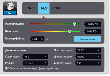 видеомонтаж video-editor.su