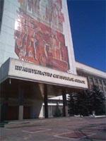 Саратовские предприятия продемонстрировали свою продукцию в Москве
