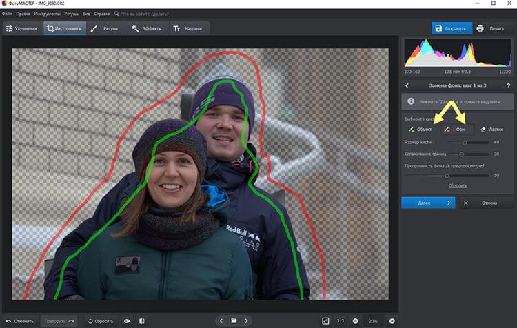 простой фоторедактор photo-master.com