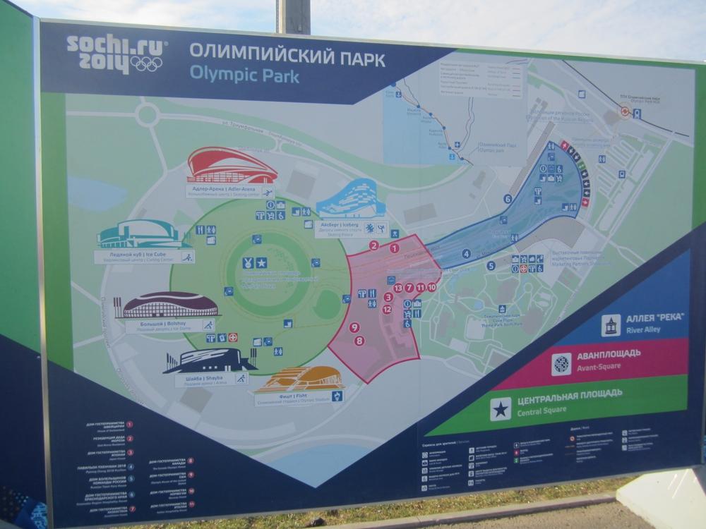 экскурсии по олимпийскому парку на Электрокарах #6